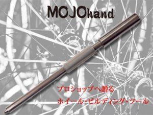 2010_2_5_mojohand_0_500px